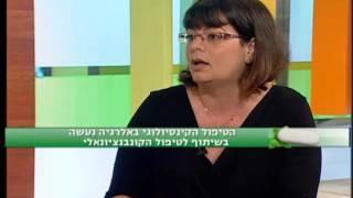 מרב ממורסקי בתוכנית בריאות 10