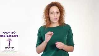 זוגיות - איך לפתור בעיות [זוגיות במשבר] [זוגיות ואהבה] [זוגיות טובה]