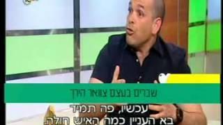 """ראיון עם ד""""ר ברין ירון אודות שבר צוואר הירך"""
