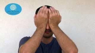 יוגה לעיניים/ איך לשפר ראיה 3