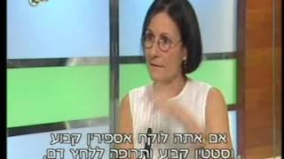אלרגיה לתרופות - פרופסור קונפינו כהן