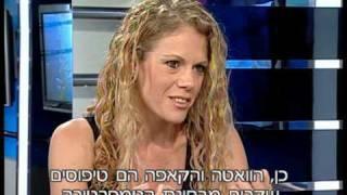 שאנאז איורוודה בערוץ 10 - עינת רגב עמשלום