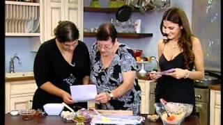 חמות במטבח סלט קוסקוס