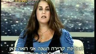 אסטרולוגיה - ורד כהן עונה לשאלות צופים