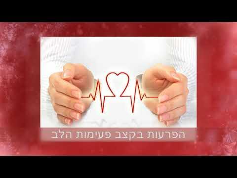 10 מניעים להיווצרות קרישי דם וטיפים למניעתם