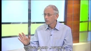 פרופ' קרסו עם פרופ' ירון רבינוביץ': כל מה שרצית לדעת על תסמונת השחלות הפוליציסטיות