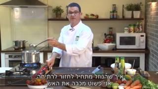 איך להכין מרק אסייתי ב-2 דקות