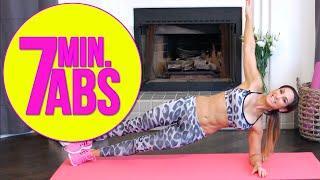 אימון שרירי בטן 7 דקות הטובות ביותר | נטלי ג'יל
