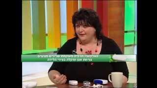 מ.ד.ס פארם - אלקטרותרפיה בערוץ 10