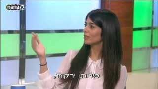 השפעת אבות המזון על המוח - הדיאטנית יפית בן מרדכי ב''חיים בריא''