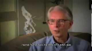 פרופ' היל מסביר איך תמצית קנביס (THC או CBD) מרפא כל סוג סרטן. תורגם ע
