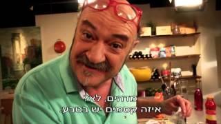 טבעת פיצה ממולאת, מתוך 'לאון אל דנטה - איטליה בבית', עונה 2: פרק 7