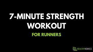 אימון 7 דקות למתקדמים