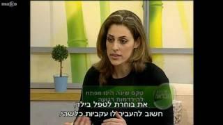 רונית קינן, יועצת שינה לתינוקות וילדים - בתוכנית