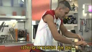 שגב - שגב במטבח - פרק 9 - המבורגר בלחמניה וצ'יפס מסולסל