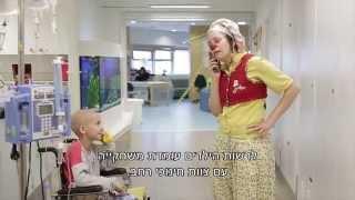 המטו אונקולוגיה והשתלות מח עצם בילדים - איכילוב