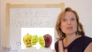 אכילה רגשית - סיבות והתמודדות