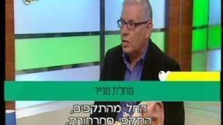 בית חולים כרמל - תסמונת מנייר