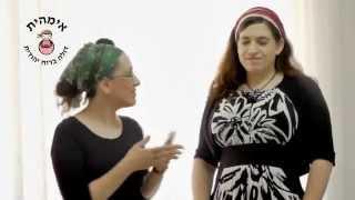 סטיילינג בהריון- איך להתלבש נכון בהריון?