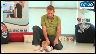 הדרכת ליווי התפתחותי לפי שלבים - גיל 4 חודשים - מטרנה