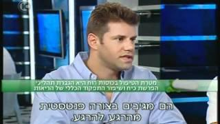 צביקה מרגונינסקי - בריאות 10 - שיעול