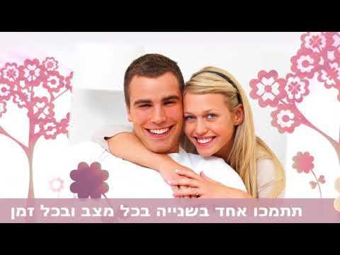 איך לשמר ולטפח זוגיות יציבה וחזקה