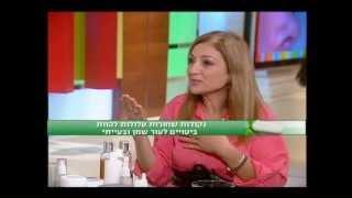 זילי בבריאות 10 תכנית 70 - עור שמן ובעייתי