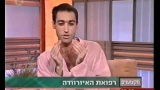 ראיון עם עמי ריין על איורוודה בערוץ 10 - 'המקצוענים'