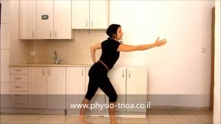 טיפול פיזיותרפיה פרקינסון - שיפור גמישות הגב, צוואר והזרועות