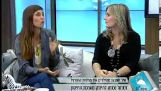 איזבל אדלר - חיזוק מערכת החיסון לילדים