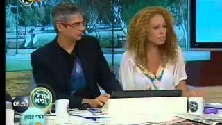 איריס נאור בתוכנית פוריות אצל אורלי וגיא ערוץ 10
