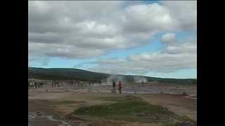 טיול ג'יפים לאיסלנד - איילה טיולים גיאוגרפיים