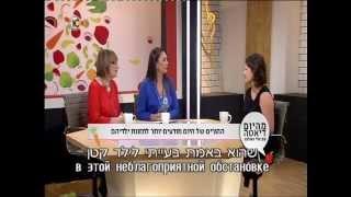 יולה חלפין ראיון בערוץ 10 בתוכנית