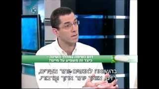 טיפול בנחירות ודום נשימה בשינה פרופ'  גדעון בכר אא