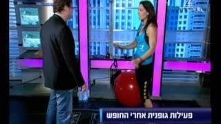 דנה קמה ורצה ל- 'לחיות טוב' בערוץ 2 - 27/8/09