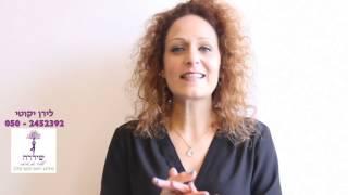 איך להתמודד עם פחדים, חרדות ולחץ נפשי