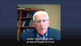 דיאטה קטוגנית כטיפול בסרטן (HD) - דר' מרקולה מראיין את פרופסור תומס סיפריד (Thomas Seyfried)