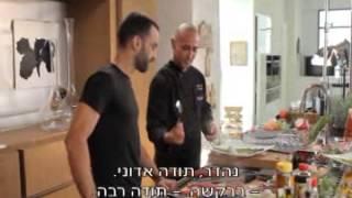 צ'רלי פדידה ומרחב מוהר אלופים במטבח