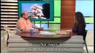 פרופ' קרסו עם קרן חן: כל מה שרצית לדעת על טיפול בפרחי באך