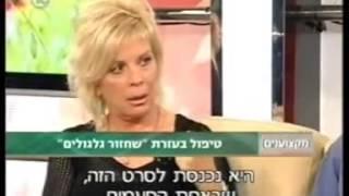 שחזור גלגולים - לואיז ששון מתארחת במקצוענים ערוץ 10