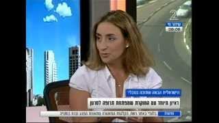 העולם הבוקר - הישראלית שפיתחה תרופה נגד הסרטן