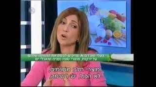 זילי בבריאות 10 תכנית 6 - עקרונות התזונה לפי סוג הדם
