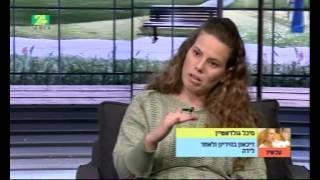 מיכל גולדשטיין -  תומכת נשים במעגלי החיים דולה ומטפלת טבעית