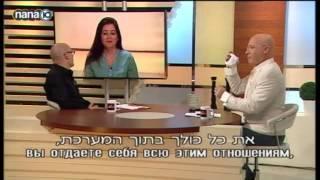 ערוץ 10 - תוכנית הבוקר - ניר גוטליב - נומרולוג - היוצאים לאור - מהי נומרולוגיה