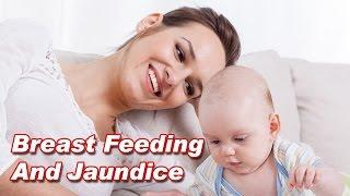 BreastFeeding And How To Cure Jaundice In Newborn צהבת הנקה