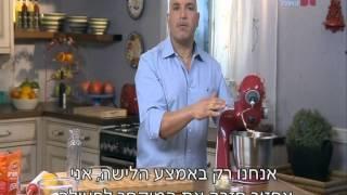 מיקי שמו אופה מהלב: עונה 7  פרק 2 - ללא סוכר