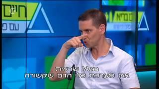 """ד""""ר אהוד רוזנבלום על דימום מהאף אצל ילדים"""