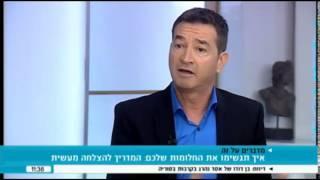 אלון אולמן מתארח בתוכנית 'מדברים על זה' בערוץ 2