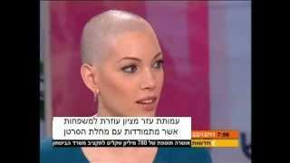 קירה דורון אצל דן שילון - גרורות סרטן