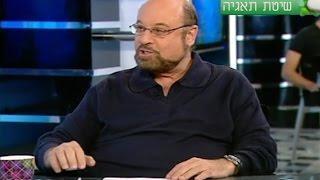 פרופסור קרסו ואהד אזולאי בשיחה על שיטת תאגיה - בריאות 10